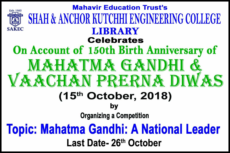 Vaachan Prerna Diwas