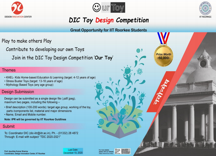 DIC_TOY_DESIGN Competition