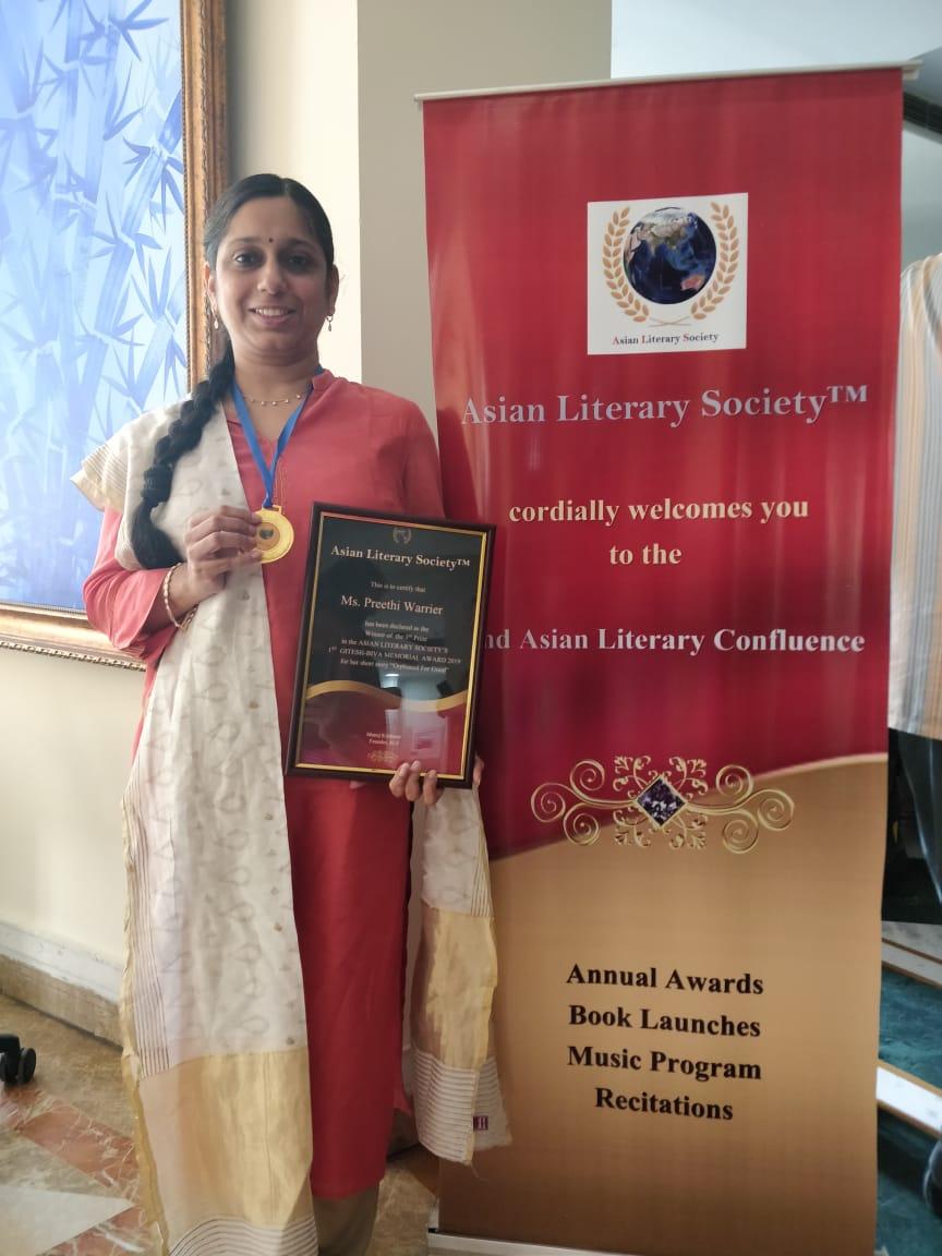Literary Awards