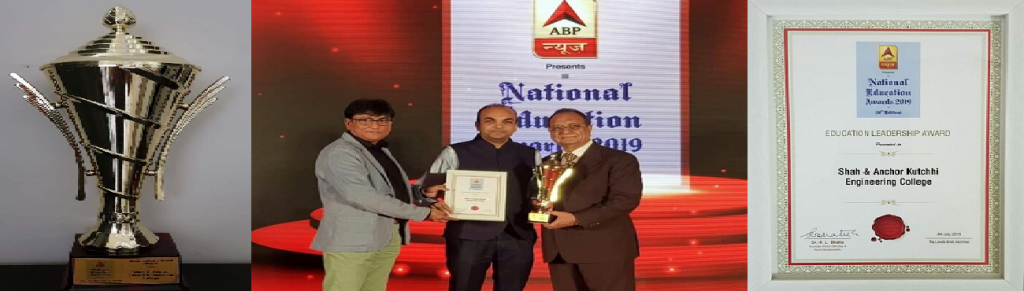 Education Leadership Award by The ABP NEWS