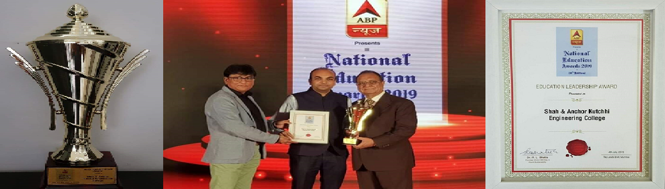 Education Leadership Award by The ABP NEWS