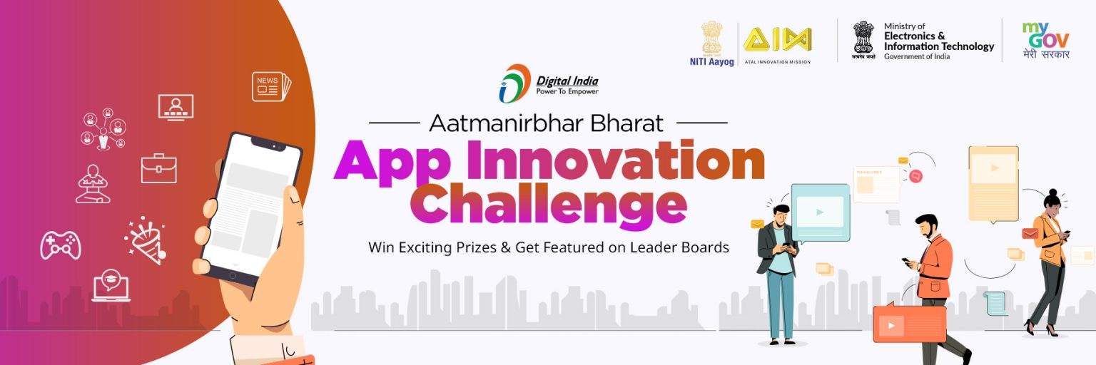 Digital India AatmaNirbhar Bharat Innovate Challenge